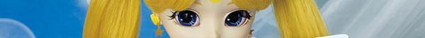 Footer Pullip Eternal Sailor Moon
