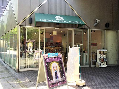 Boutique Yokohama doll Museum Starry Sky Dream