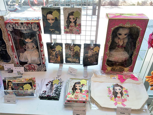Yokohama doll Museum starry sky dream exclusive items