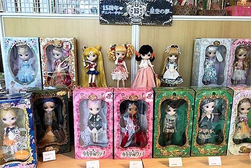 Yokohama Doll Museum vente speciale Pullip