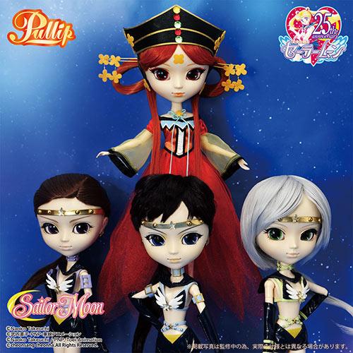 Pullip Princess Kakyu Sailor Starlights
