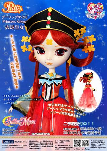 Pullip Princess Kakyu