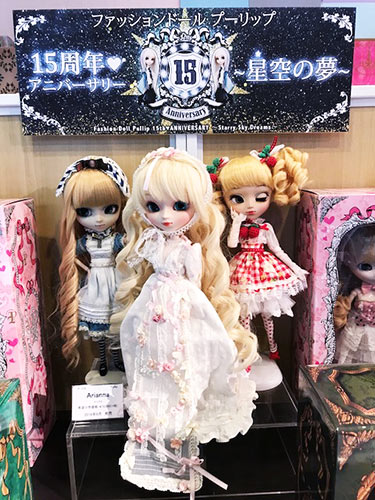 Pullip Arianna 2018 Yokohama doll museum