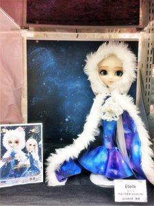 Pullip Etoile 2018 Azone shop Akihabara