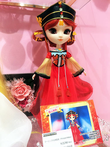 Pullip Princess Kakyu 2018 Sailor Moon shop Harajuku