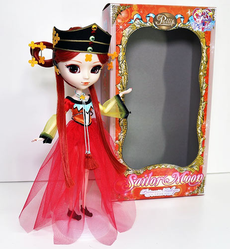 Zoom Pullip Princess Kakyu 2018