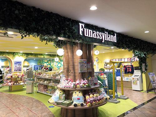 Funassyiland