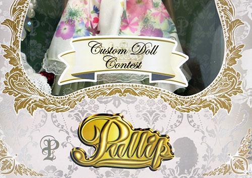 Zoom Pullip custom contest logo box