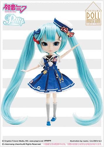 Pullip Hatsune Miku Yokohama Doll Museum exclusive