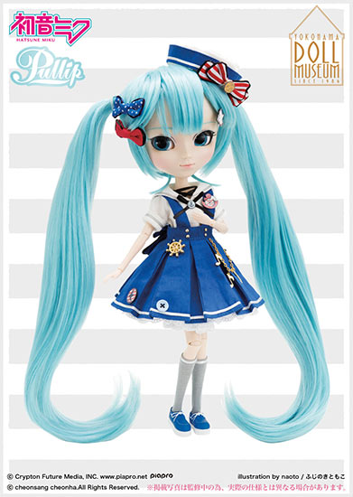 Pullip Hatsune Miku Yokohama Doll Museum exclusive version