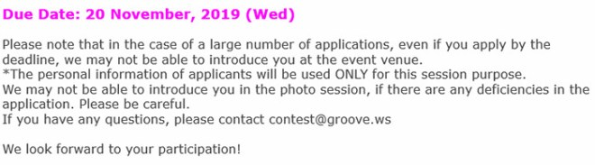 Concours photo session 2019 date