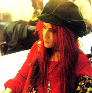 singer hide TELL ME
