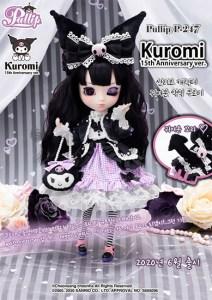 Pullip Kuromi 15th anniversary 2020