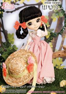 Pullip Tournesol Sunflower Junichi Nakahara