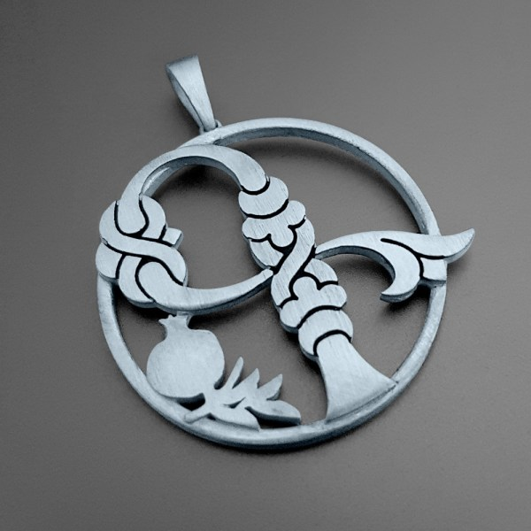 """""""K"""" Letter Necklace"""