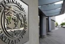 Photo of IMF-Gov't talks progress steadily