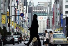 Photo of Japan nears deflation as consumer prices stop rising