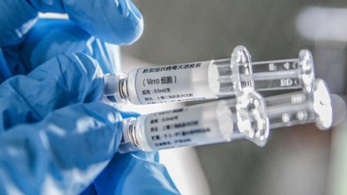 Photo of Germany's CureVac to begin clinical trials for COVID-19 vaccine