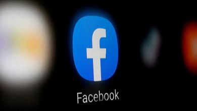 Photo of Facebook to make internet costs cheaper in Africa