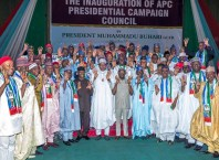 APC 2019 Presidential Campaign Committee