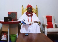His Royal Majesty, (Dr) Emmanuel Sideso Abe 1, JP, OON, Ovie of Uvwie Kingdom