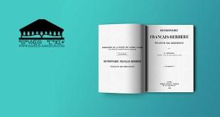 Dictionnaire Français Berbère Beni Snous