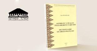 Dictionnaire Ouargli Français