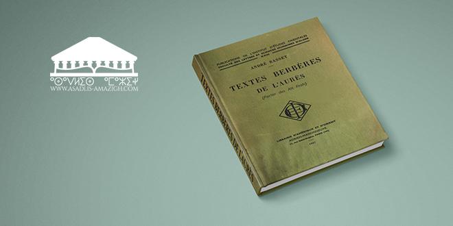 Textes berbères de l'Aurès