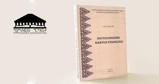 dictionnaire Kabyle français