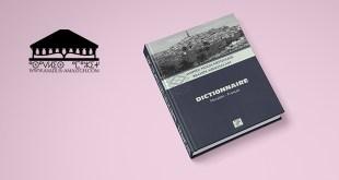 dictionnaire Mozabite Français