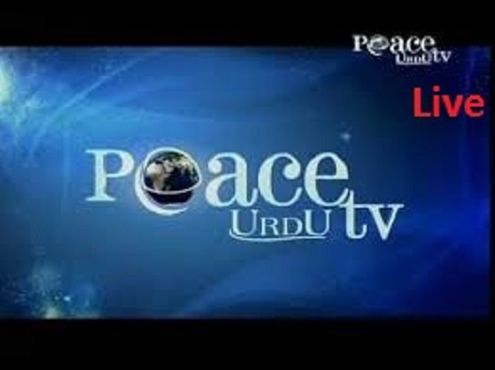 Peace-TV-Urdu
