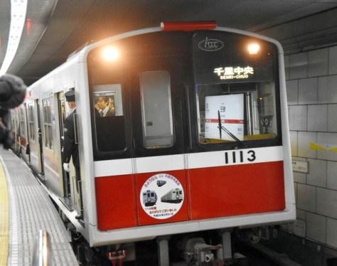 「114年間ありがとうございました」と書かれたヘッドマーク(下)を付けて運行する大阪市営地下鉄御堂筋線の車両=3月19日、市営地下鉄梅田駅