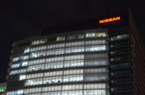 日産自動車の臨時取締役会が開かれたグローバル本社=横浜市