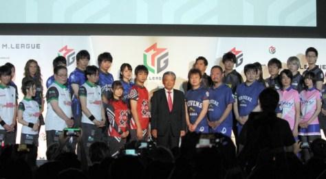 ユニホームを着た選手が勢ぞろいし、多くのファンが詰めかけたMリーグ開幕式。中央は川淵三郎最高顧問