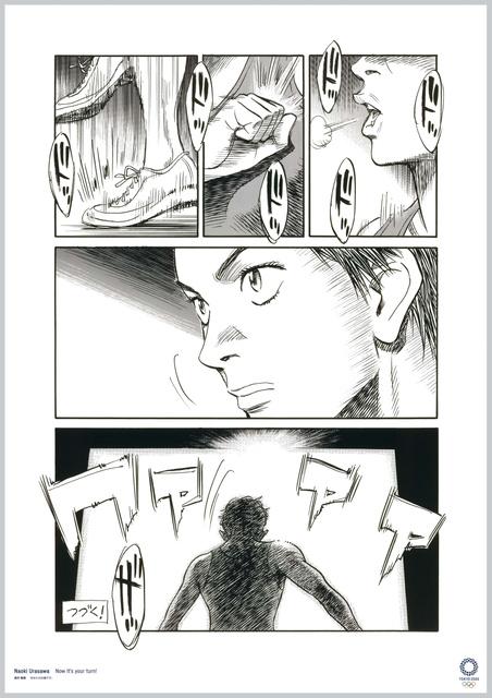 https://i1.wp.com/www.asahicom.jp/articles/images/AS20200106002734_comm.jpg