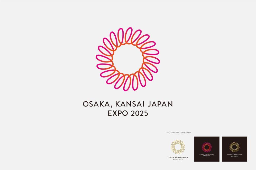 Osaka_Expo_04