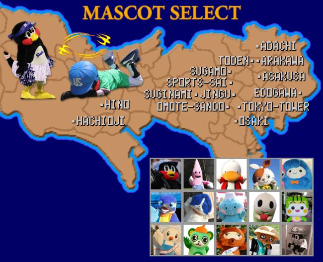 tmc_map_00
