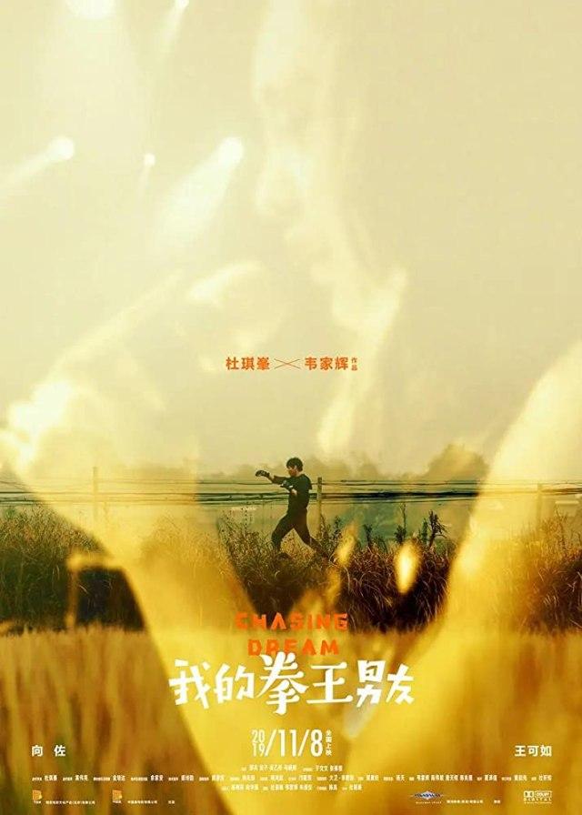 Chasing Dream poster locandina
