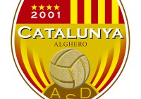 Interrios F.C. – Catalunya > 1 – 8