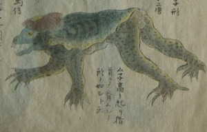 An old etching of a Kappa