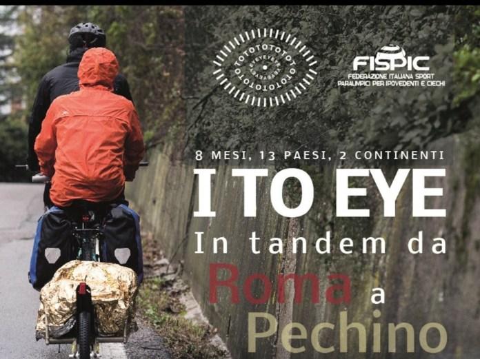 La locandina del progetto I TO EYE – IN TANDEM DA ROMA A PECHINO