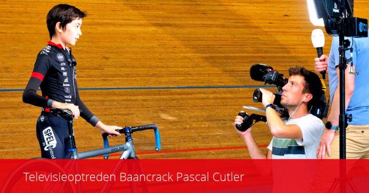 ASC Olympia - Baanwielrennen - Televisieoptreden baancrack Pascal Cutler