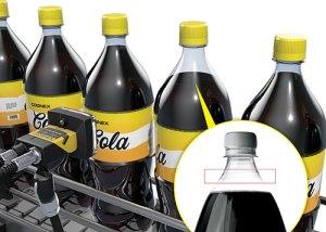 fill level inspection - Bottle Fill Level & Cap Detection check station control kit