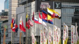 Asean National Flags in Jakarta
