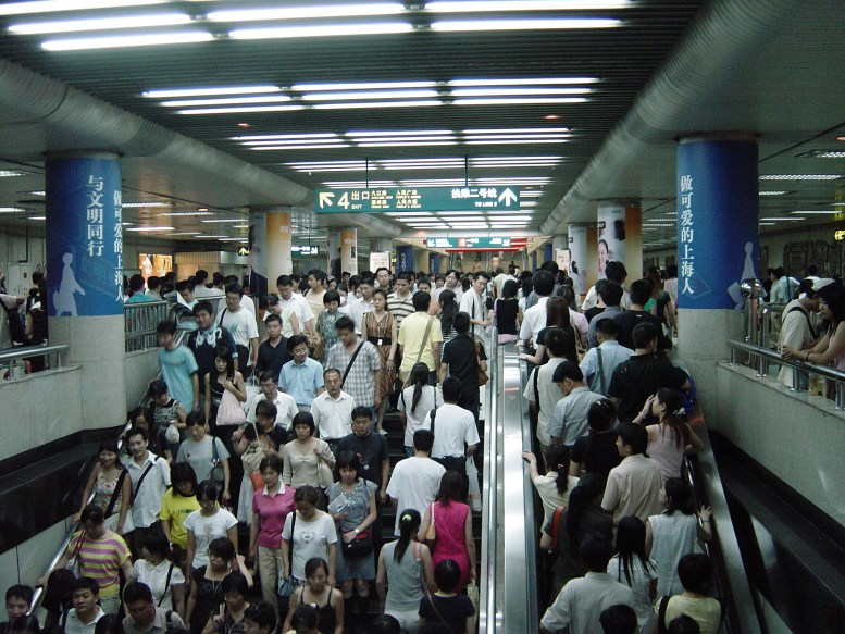 People leaving Shanghai subway station