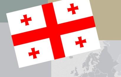 Información puntos aduaneros en Georgia