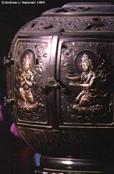 Incense Burner (Detail)