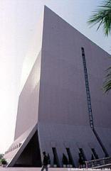 Side of a Museum