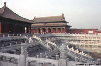 Gate of Supreme Harmony (Taihemen) - Marple Terraces/East