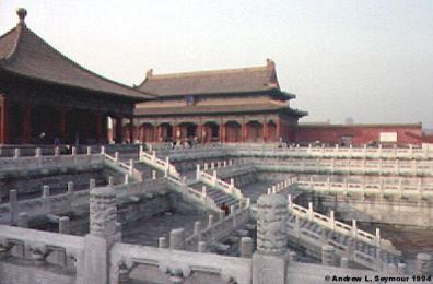 Gate of Supreme Harmony (Taihemen) - Marple Terraces/East
